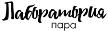 Вейп шоп Киев | Лаборатория пара